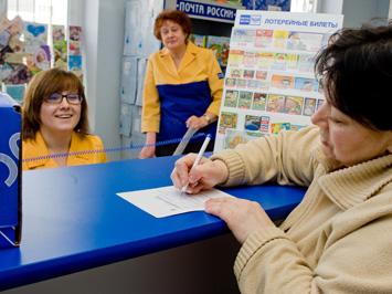 Почта России даст взаймы