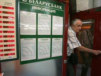 Александр Лукашенко выбирает правильный курс