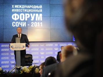 Владимир Путин выступил на инвестфоруме в Сочи
