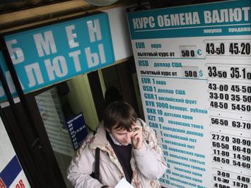 Доллар и рубль бьют рекорды