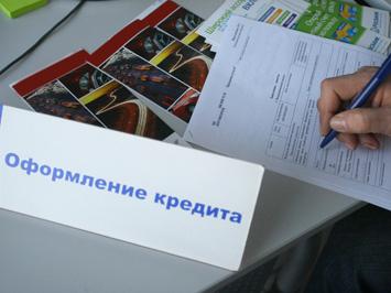 Российские банки нарастили кредитный портфель