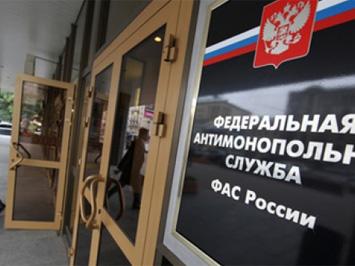 Рубль пообещал вернуться