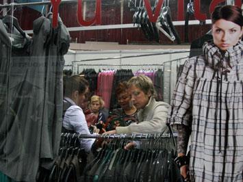Россияне скупают все подряд