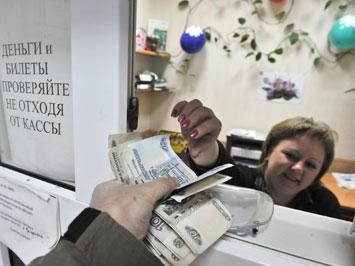 Россияне игнорируют безналичные платежи