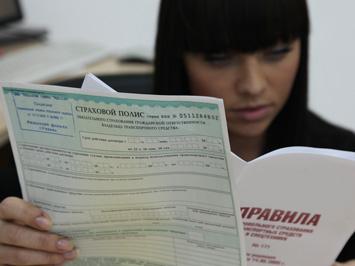 Новый год принесет страховщикам бланки ОСАГО