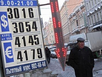 Рубль готовит новогодние подарки