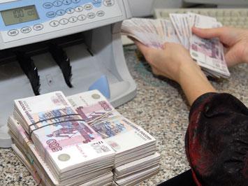 Россияне верят в рубль, но мечтают инвестировать в недвижимость