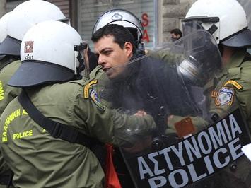Греческое правительство