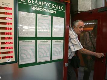 Белоруссия подняла ставки выше всех в мире