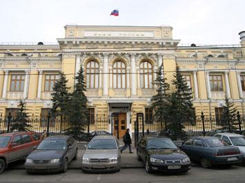 Российские банки останутся