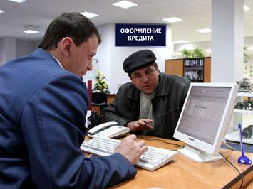 Российские банки ждут кризиса