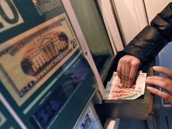 Рубль пойдет низким курсом