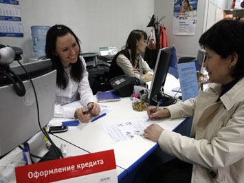 Российским банкам придется забыть родственные узы