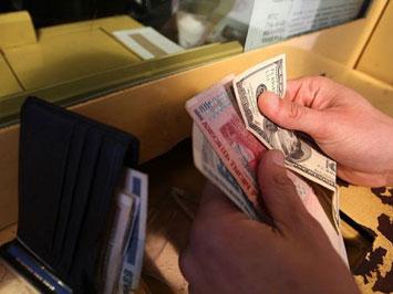 Белорусские лица ограничены в валюте