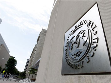 МВФ тормозит Россию