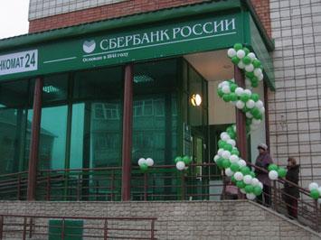 Российские банки целят в Европу